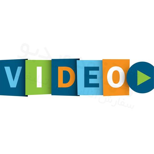 ویدیو مارکتینگ برای همه